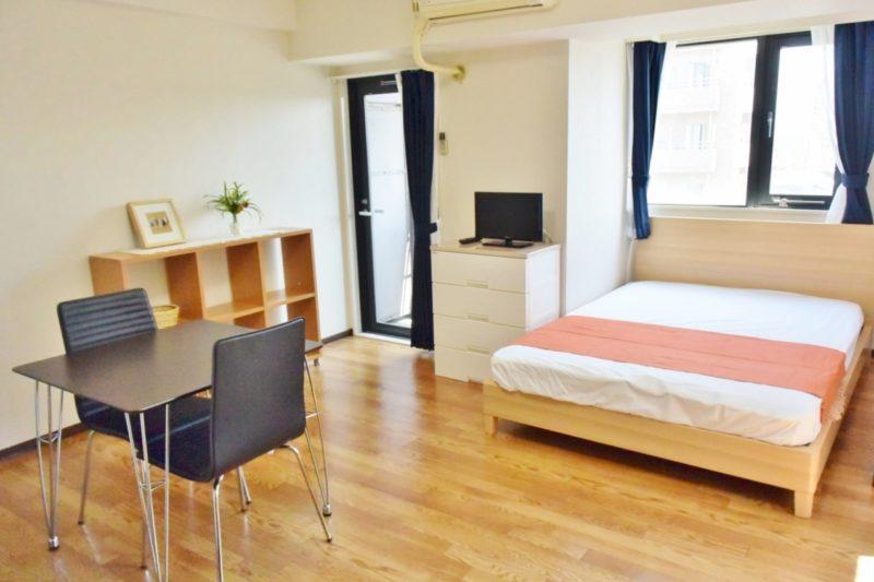 HMU apartment