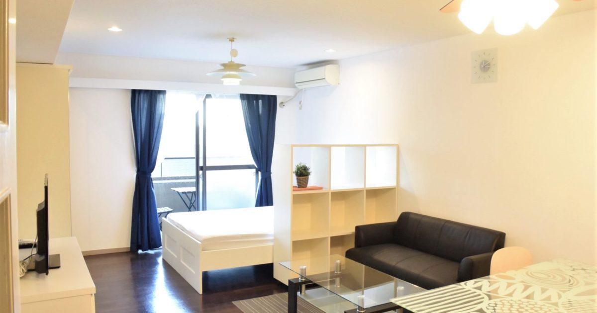 APS apartment